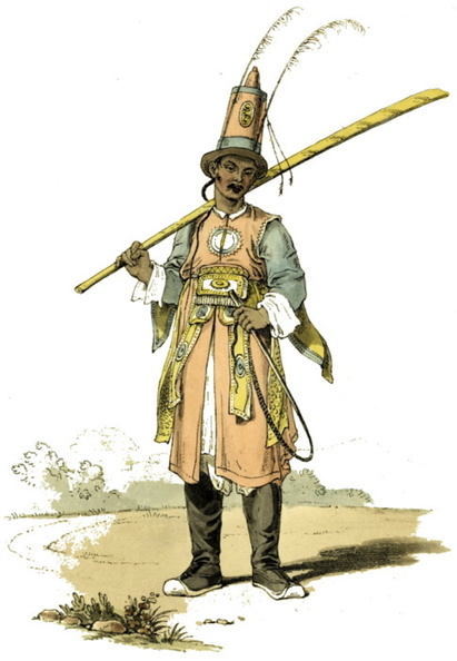 A Mandarin's Officer.jpg