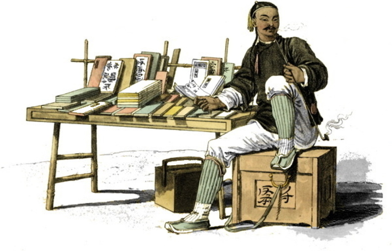 A Chinese Bookseller.jpg