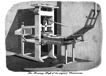 The Printing Press of the original construction