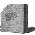 Babylonian Brick with the inscription