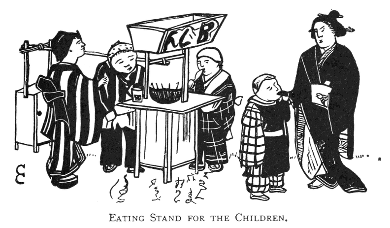 Eating Stand for the Children.png
