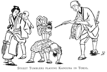 Street Tumblers playing Kangura in Tokio