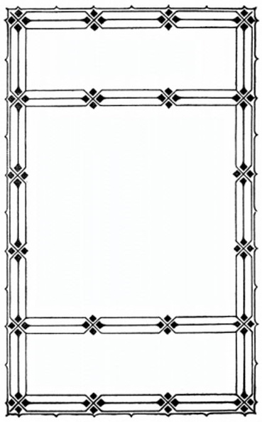 Square frame with Diamond motif.jpg