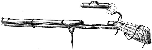 Breech loading Gingal (Chamber out).jpg